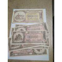 Благотворительные билеты 1994г( 9шт)