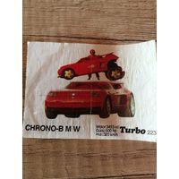 Turbo 223