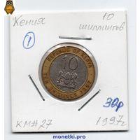 Кения 10 шиллингов 1997 года.