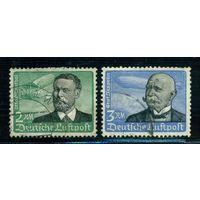 Германия\954\рейх 1934г. Mi538-539 авиа гаш.граф Zeppelin и Otto Lilienthal  80Mi