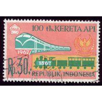 1 марка 1968 год Индонезия 100 лет паровозу 606