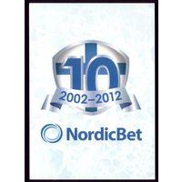 Финляндия 10 лет конторе Нордикбэт