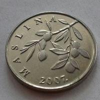 20 липа, Хорватия 2007 г., UNC