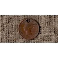 Великобритания 1/2 фартинг /пол фартинга 1843 / с отверстием /(ОI)