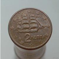 2 евроцента 2005 Греция
