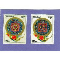 Бутан.Ми-983,985.Kilkhor Мандалы Серия: Религиозное искусство.1986