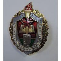 """Знак """"50 лет Военной академии РБ"""". Тяжёлый."""