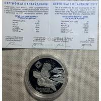 """Альманскія балоты"" (""Ольманские болота""), 2005. 20 рублей. Без МЦ."