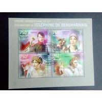 ЦАР 2014 Известные люди Исторические события Наполеон Жозефина де Богарне.