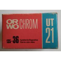 Фотоплёнка ORWO CHROM UT18 135/36