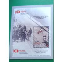 Грузия 2018 год. 100 лет республике. Карта. Флаги. Униформа.  блок**