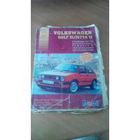Книга руководство по ремонту эксплуатации и техническому обслуживанию Volkswagen Golf2/Jetta2