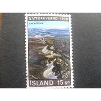 Исландия 1970 ландшафт