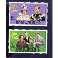 Мальдивы.Мальдивы. Ми-681,682.Королева Елизавета II и принц Филипп.Серебряный юбилей.1952-1977.