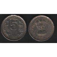 Индия km154 5 рупий 1998 год (-)Калькутта km154.1(гурт.защ) (h01)
