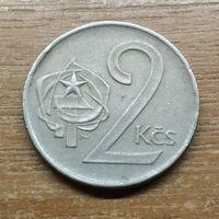 Чехословакия 2 кроны 1976 _РАСПРОДАЖА КОЛЛЕКЦИИ