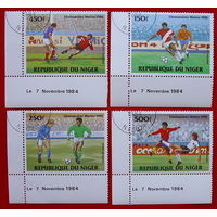 Нигер. Футбол. ( 4 марки ) 1984 года.