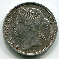 СТРЕЙТС СЕТТЛЕМЕНТС - 10 ЦЕНТОВ 1890