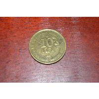 Хорватия 10 липа 1995