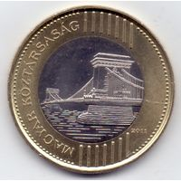 Венгрия, 200 форинтов 2011 года.