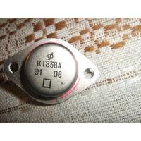 Транзистор высоковольтный КТ838А