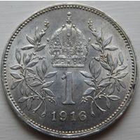10 Австрия 1 крона 1916 год, серебро. Приятное состояние.