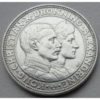 Дания 2 кроны 1923 года. Серебро. Состояние аUNC! Нечастая!
