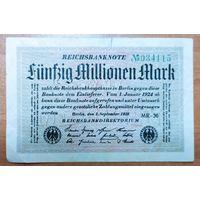 50 миллионов марок 1923 года - Германия (Ro.108h) - номер 6 цифр