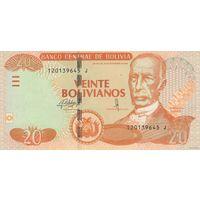 Боливия 20 боливиано 2015 (ПРЕСС)
