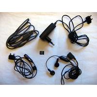 Sony Ericsson - полный комплект аксессуаров