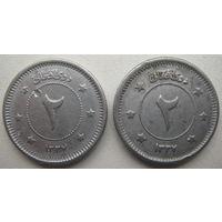 Афганистан 2 афгани 1958 г. Цена за 1 шт.