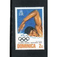 Мальдивы. Плавание. Олимпийские игры. Монреаль. 1976.