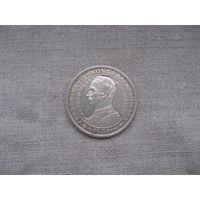 Дания: 2 кроны серебро 1906 год  престолонаследие Фредерик VIII от 1 рубля без МЦ