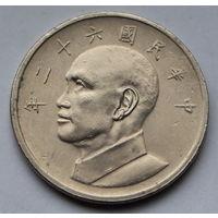 Тайвань, 5 долларов 1973 г.