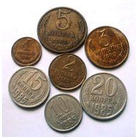 Лот СССР 1985
