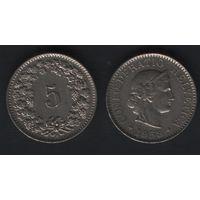Швейцария km26 5 раппен 1958 год (B) (b06)