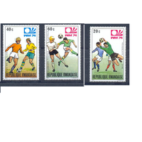 Руанда, 1974 г., Футбол, ЧМ, неполная, MNH ** спорт
