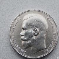 Рубль 1897 года **   СОХРАН