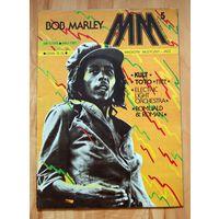 Музыкальный журнал Magazyn Muzyczny MM. #5/1987.