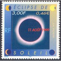 Франция 1999 Солнечное затмение