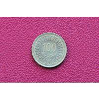 100 миллим 2005 г. Тунис