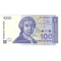 Хорватия 1000 динар 1992 года. Состояние aUNC! Редкая в таком состоянии!