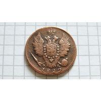 1 Копейка 1829-ЕМ*ИК- Российская Империя - Николай I *медь