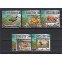 Птицы Лягушки Вымершие животные Фауна 2012 Бурунди MNH полная серия 5 м без зуб