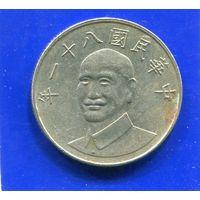 Тайвань 10 юаней. Чан Кайши