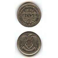 Сирия 1 фунт 1971 г. KM#98