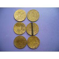 5 копеек 1931, 1931, 1931, 1931,1931, 1946 года. Соосность герба на 45 гр. (цена за 6шт.)