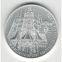 Чехия 200 крон 1994 года. Собор Святого Вита. Серебро. Штемпельный блеск! Состояние UNC! Тираж 23 515 шт. (6 940 шт. позже были переплавлены). Редкая!
