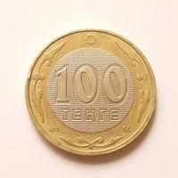 100 тенге 2005 год.
