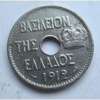 Греция 10 лепт 1912 .1Е-41